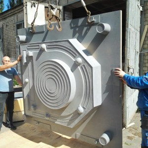 Камера газификации